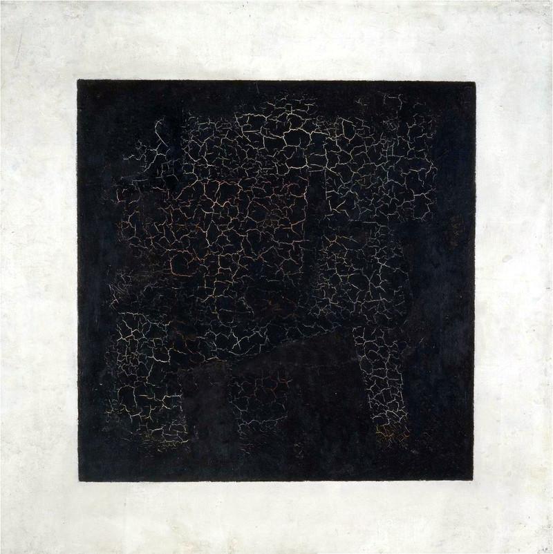 Абстракція Малевича