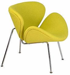 Ultra Modern Accent Chair