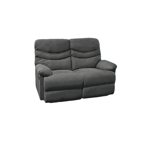 Dalmore 2 Seater Recliner