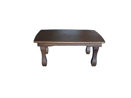 Japanese Coffee Table Fold Away Legs