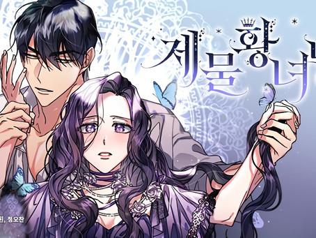 Chapter 18 - The Sacrificial Princess