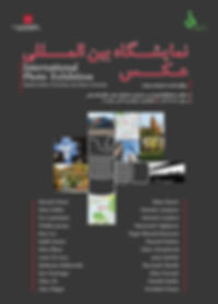 photography poster 2-01.jpg