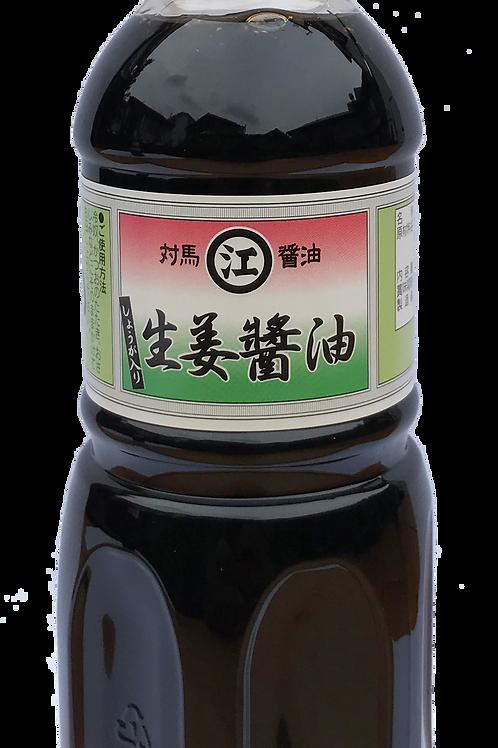 生姜醤油 300㎖