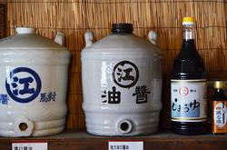 touki_taru