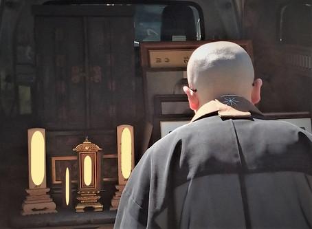 お仏壇やお位牌の取り扱い