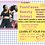 Thumbnail: PoshFaces Mink Lashes 101 E-BOOK