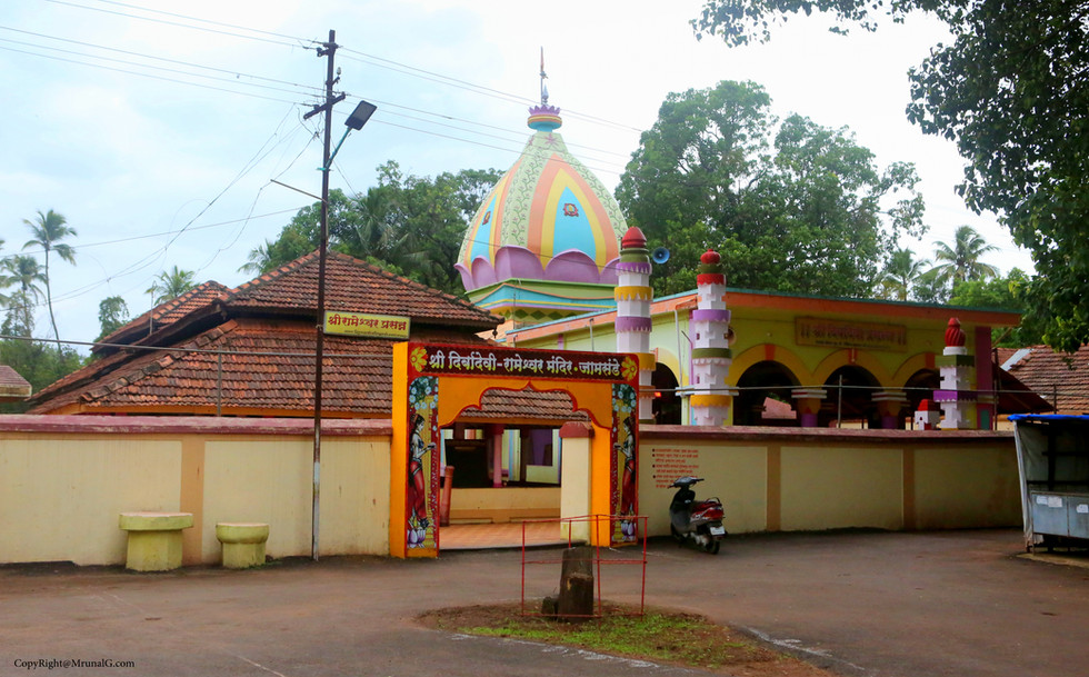 Dirbadevi temple at Jamsande