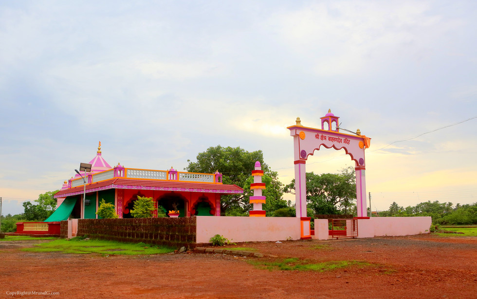 Bramhan dev temple near Devgad ST station