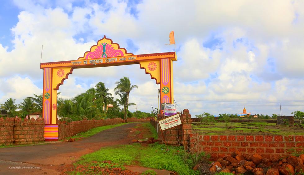 Balu mama temple entrance near Talebajar