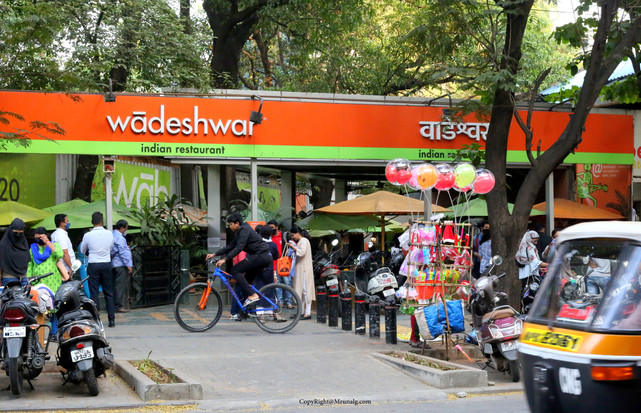 Wadeshwar - A famous eating joint on the Fergusson College  road