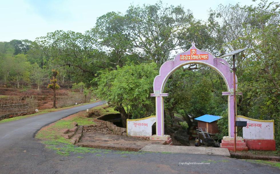 Vimleshwar temple entrane