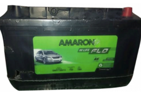 Amaron DIN80(80Ah)