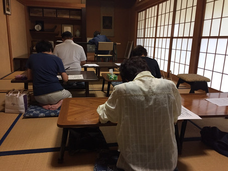 新年1月浄楽寺で気軽に写経会(修行体験)