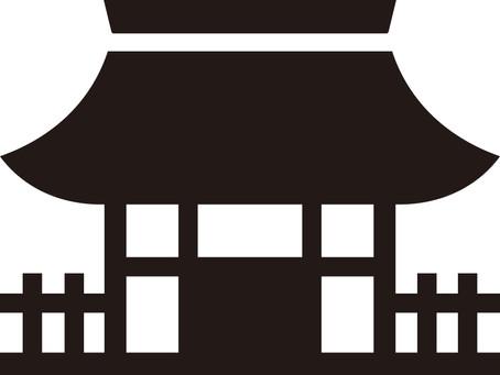 <お寺で行うイベント・習い事募集中>