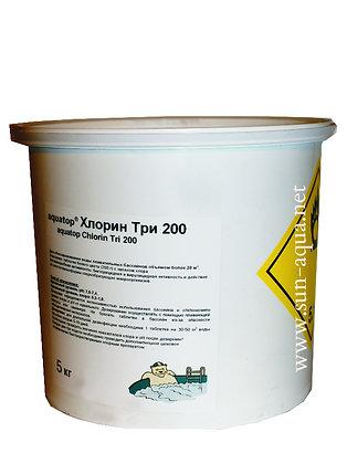 Хлорин Три 200. 5 кг. Дезинфекция с хлором.