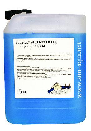 Альгицид. 5 кг. Борьба с водорослями.