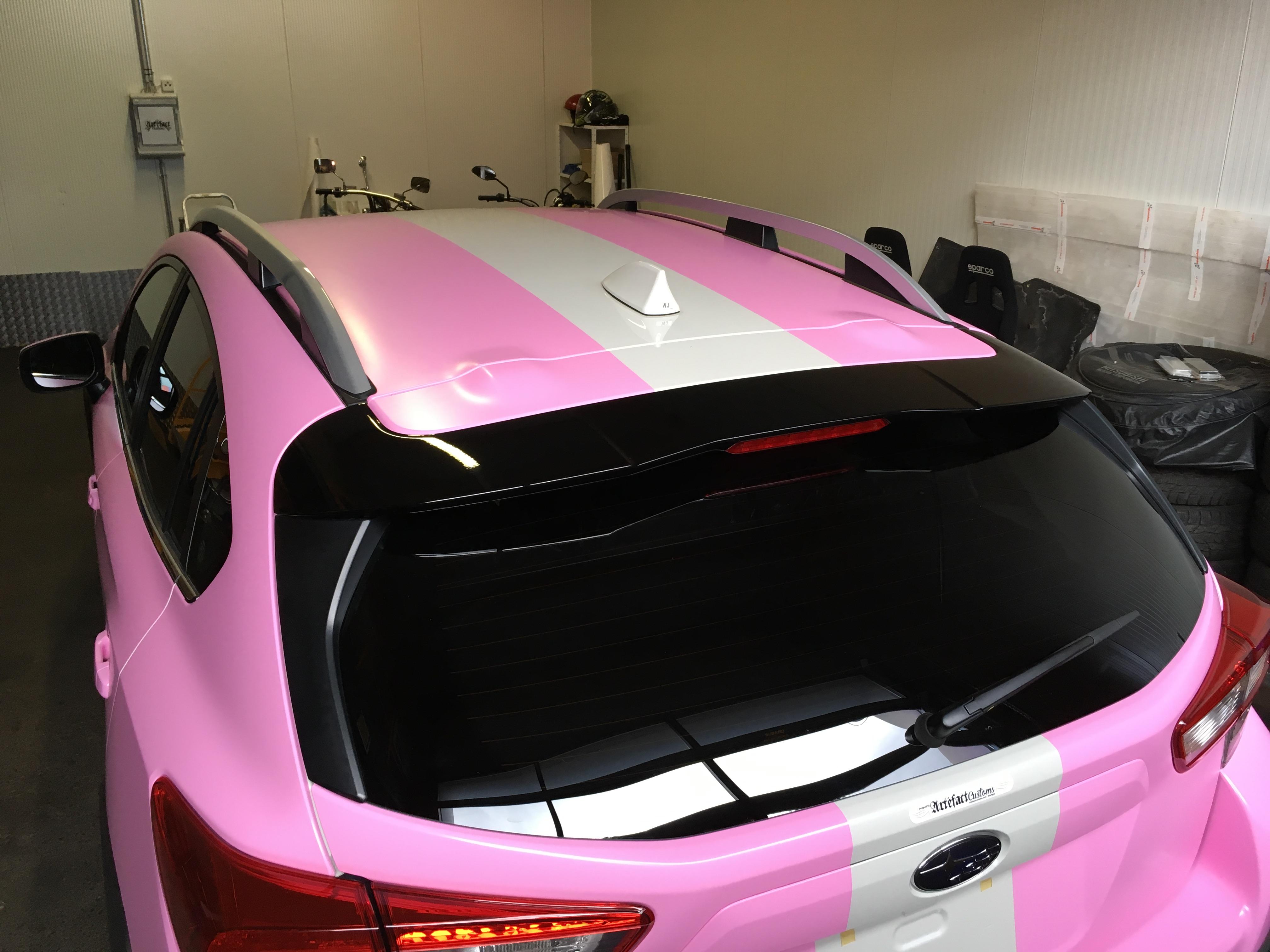 Wrapp XV PinkSatin