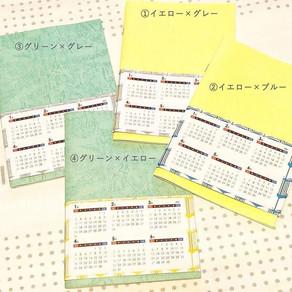 手帳モニター募集とプレゼントのお知らせ!Join our survey panel of Time schedule note!