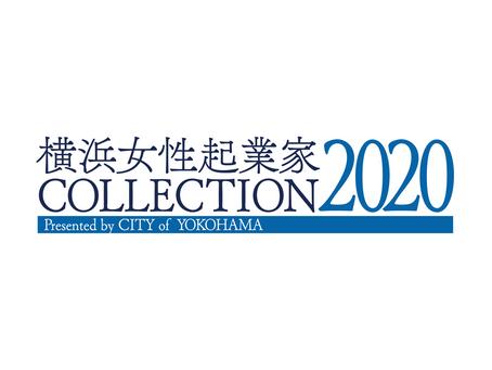 横浜女性起業家コレクション2020に選出されました! Women entrepreneurs selection, promoted by Yokohama city!