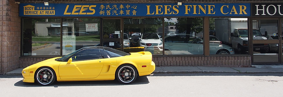 Lees Fine Cars Thornhill Ontario Auto Repair and Dealership
