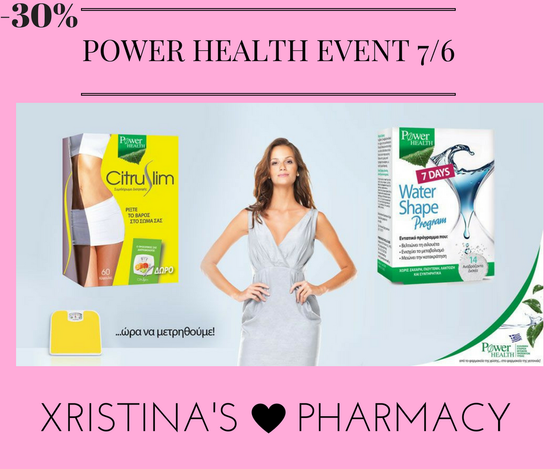 Power Health Event - Πέμπτη 7/6 !