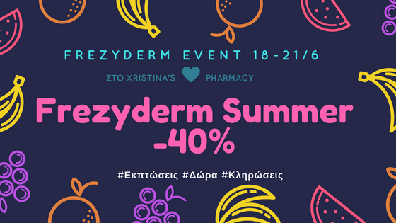 Frezyderm Summer Event 19-21/6 έως -40%