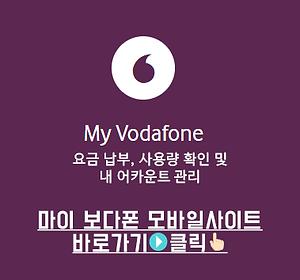 screenshot-www.vodafone.com.au-2018.09.2