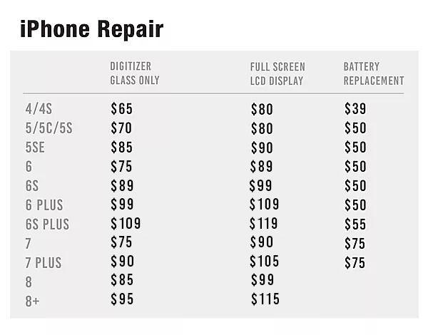 repair-price.jpg