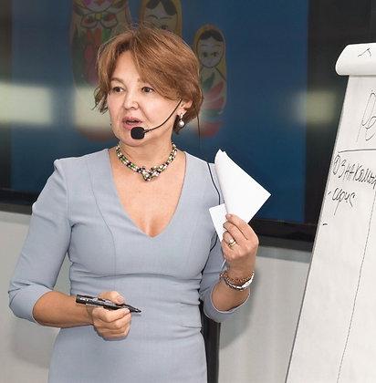 Надежда Серякова - 1 консультация