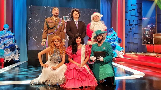 Los gallegos celebran la Nochebuena acompañados por el humor de Land Rober, un programa especial con