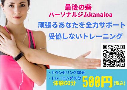 5938666721600396268_edited.jpg