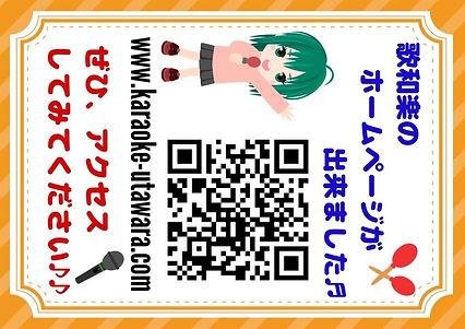 2246228111326938706_edited.jpg