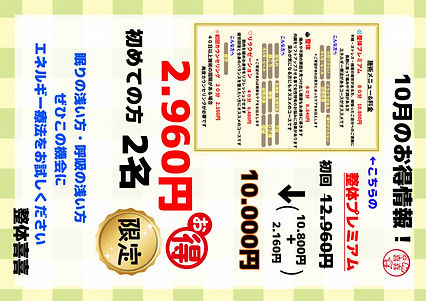3229887082146044672_edited.jpg