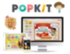 POPKIT_TOP2.jpg