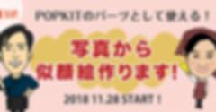 ニュースバナー-02.png