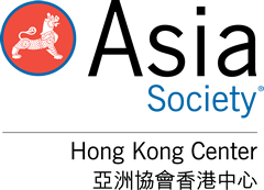Asia Society Hong Kong Centre
