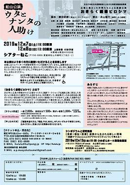 uta02.jpg