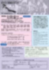 UtaNanta_Saka_U_R.jpg