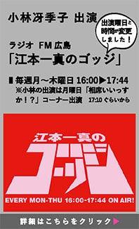 news_i_ゴッジ_2021_04_m.jpg