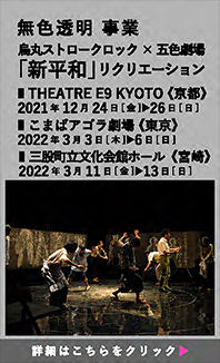 news_i_ ShinHeiwa2021.jpf