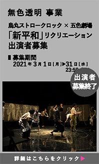 news_i_ 「新平和」2021_〆_m.jpg