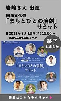 news_i_S_ Kie_2021_07-m.jpg