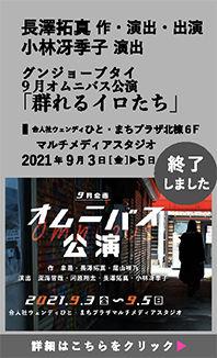 news_i_G_2021_0903_S.jpg