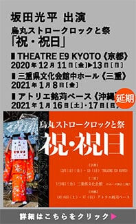 news_i_ 祝祝日_2020_延期.jpg
