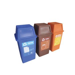 Pulau FD Recycle Bin 3 in 1.