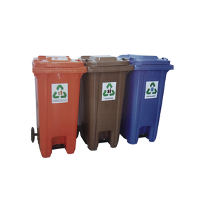 Recycling Bins with Foot Pedal.