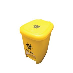 Biohazard Pedal Bin 18L