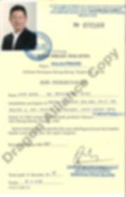 Licensing DA.jpg