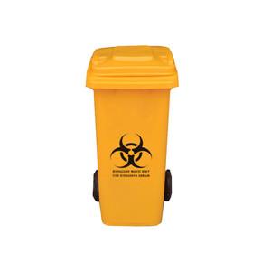 Biohazard Garbage Bin