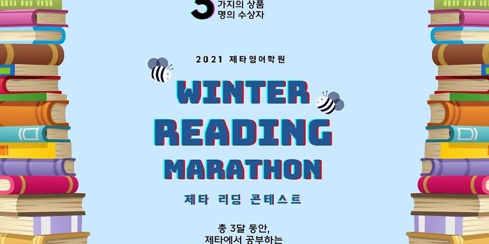 2021 Zeta Reading Contest